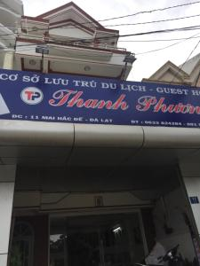 Guesthouse Thanh Phuong