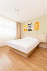 Hanting Hotel Bozhou Mengcheng, Szállodák  Csuangcsou - big - 31