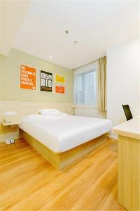Hanting Hotel Bozhou Mengcheng, Szállodák  Csuangcsou - big - 26