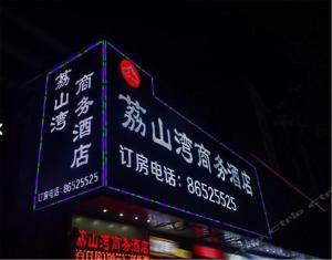 obrázek - Li Shan Wan Business Hotel