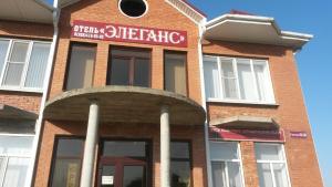 Отель На улице Гоголя