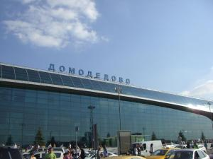 Отель Авиации Домодедово, Домодедово