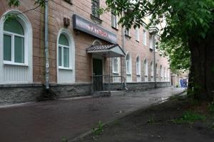 Tatiana Hotel - Shuvakish