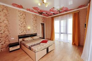 Гостевой дом Абрикос, Кабардинка