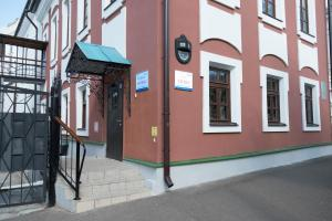 Hotel Fatima Korpus 2 - Kazan