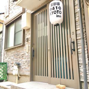 9410 Kyoto inn, Dovolenkové domy  Kjóto - big - 31
