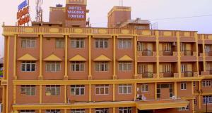 Auberges de jeunesse - Hotel Yasodha Towers