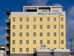 Auberges de jeunesse - Hotel Pearl City Hachinohe