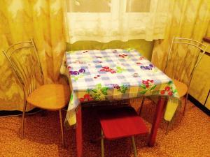 Apartment at Lenskaya 24 - Rayyevo