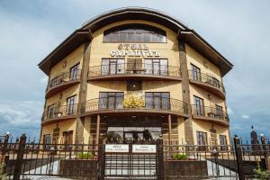 Hotel Sarapul on Opolzina 22, Hotels  Sarapul - big - 51