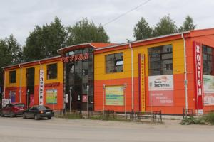 Hostel Super - Baykalovo