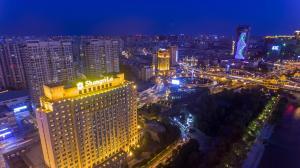 Shangri-La Hotel, Harbin