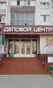 Mini-Gostinitsa DTS Yuzhniy, Penziony – hostince  Záporoží - big - 1