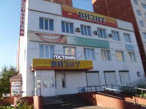 Hotel Vizit - Novolugovoye
