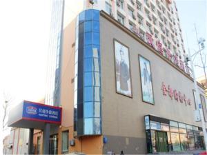 Ostelli e Alberghi - Hanting Express Weihai Railway Station