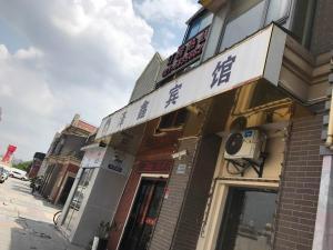 Zexin Hotel - Liuliqiao