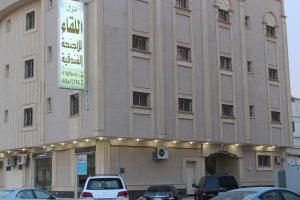 Nozul Al Leqa Apartments