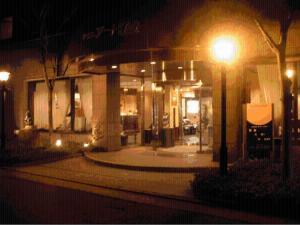 Auberges de jeunesse - Terminal Art Inn