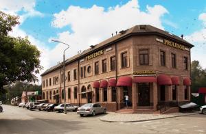 Гостиница Пролесок, Владикавказ