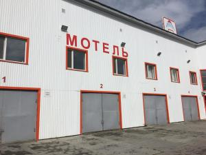 Motel Central - Belogor'ye