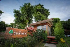 Romyen House, Гостевые дома  Ban Nong Nam Khan - big - 6