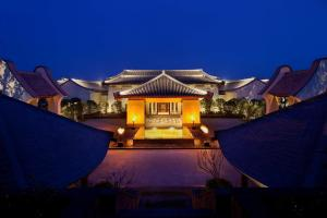 Park Hyatt Ningbo Resort & Spa..