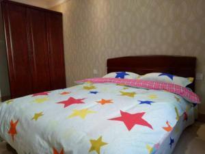 obrázek - ChangYing Street Apartment
