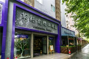 Blooming Hotel - Liuliqiao