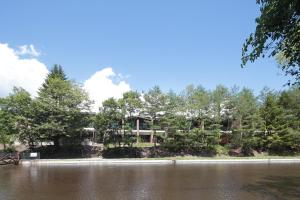 obrázek - Regina Resort Karuizawa Mikageyousui