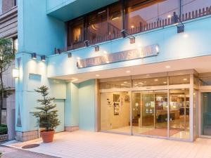 Auberges de jeunesse - Hotel Pearl City Sendai