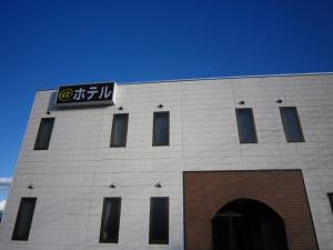 Auberges de jeunesse - Atto Business Hotel Ichinoseki