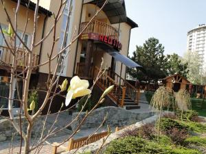 Red Stone, Hotels  Truskavets - big - 42