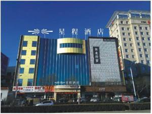 . Starway Hotel Yulin Guangji Plaza