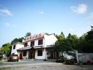 Albergues - Jiuhuashan Xinhua Inn