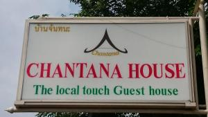 Chantana House Ayutthaya