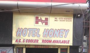Hotel Honey, Hotely  Raipur - big - 6