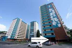Aparthotel Almarent - Apartment - Almaty