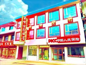 Hostels und Jugendherbergen - Langmu Temple Xiufeng Hotel