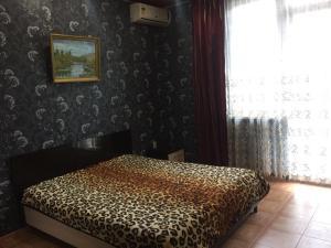 Apartment on Chkalova 32 - Nizhnenikolayevskoye