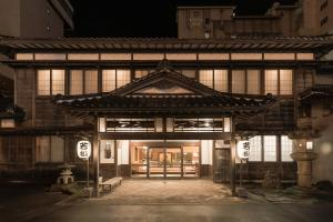 Kappou Ryokan Wakamatsu