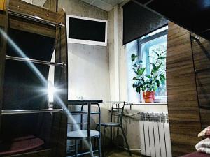 Хостел Уютное Местечко, Екатеринбург