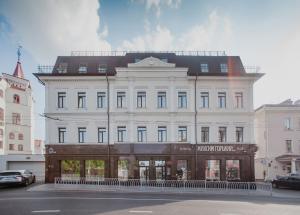 Maksim Gorkiy Hotel - Kazan