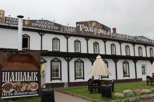 Motel Taverna - Lebëdki