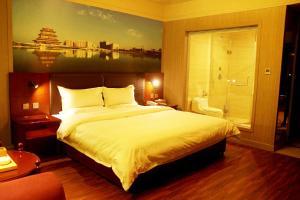 . Starway Hotel Yulin Railway Station