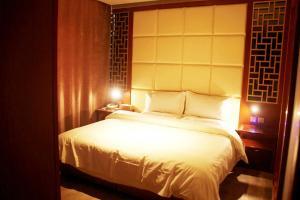 Starway Hotel Yulin Railway Station, Hotels  Yulin - big - 3