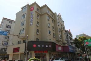 Hostales Baratos - Elan Hotel Wenzhou Cangnan Longgang Ave