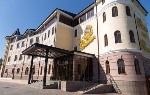 "Hotel ""Onegin"" - Verkhnerusskoye"