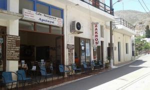 Hostels e Albergues - Hotel Zakros