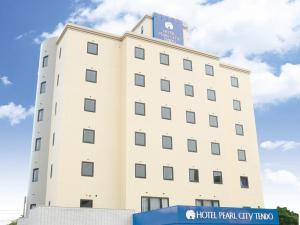 Auberges de jeunesse - Hotel Pearl City Tendo