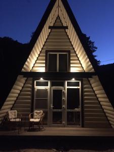 Cottage - Markova Dacha